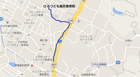 IKEA福岡新宮から、みつとも鍼灸整骨院までのルート