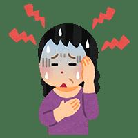 緊張性頭痛
